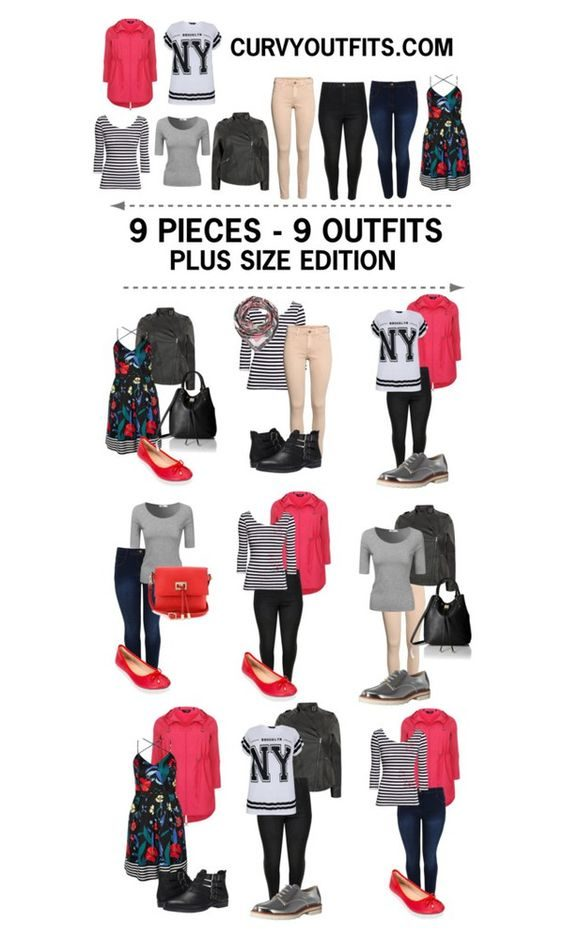 9 pieces 9 outfits plus size spring edition 1 e1492639447216 - 9 pieces - 9 outfits plus size spring edition